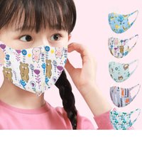 Children Cartoon Printed Masks Can Be Washed Protective Brea...