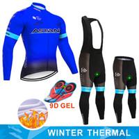2019 Astana Pro Equipo Hombres Invierno Térmico Polar Ciclismo Jersey Convunto Ropa de abrigo Ropa Ciclismo Ropa