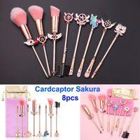 Pennelli per il trucco Set Cardcaptor Sakura Spazzola cosmetica Sailor Moon Magica Bacchetta Girl Rose Gold Trucco Pennello Kit Pink Bag Foundation Eyes Face