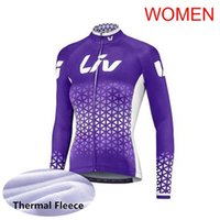 Women 2019 LIV Team Cycling Winter Thermal Fleece jersey roa...