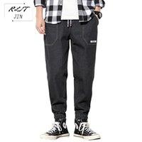 Jeans masculinos rljt.jin tendência direção 2021 japonês harajuku baggy homens high street moda corredor calças casuais