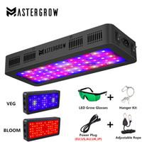 MASTERGROW TS-600W / TS-900W / TS-1200W Full Spectrum Interruptor doble LED Cultive Luz con vegetales / modos de floración para invernaderos de interior Cultivar plantas de tienda