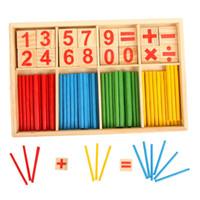 خشبية الاطفال التعليم لعب العصي العد اللعب لعب الاستخبارات التعليم الطفل هدية اللعب الخشبية الرياضيات لعبة M1683
