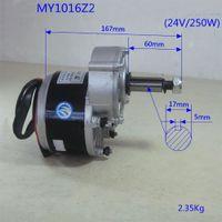 Rullstolsmotor 24V 250W 350RPM 60mm Längre axelborste DC Gear Motor MY1016Z Elektrisk cykelmotor Låghjulsstol