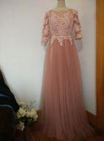 Vestidos de noche de color desnudo de alta calidad Vestido largo Maid de boda para batas de dama de honor con vestido de manga media