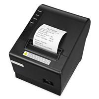 طابعة AJP80A الصغيرة POS 300mm / S 80MM استلام طابعة حرارية مع USB LAN Ethernet Port Auto Cutter Bill JP