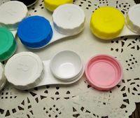 인기 저렴한 콘택트 렌즈 케이스 아름다운 다채로운 이중 상자 더블 케이스 렌즈 몸을 담글 경우