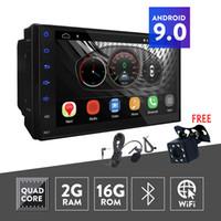 UGAR 지원 사진기 GPS 블루투스 WiFi를 가진 인조 인간 9.0 2GB 렘 7 인치 2 소음 보편적 인 차 DVD 플레이어