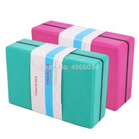 400g High Quality Fitness Yoga Block Workout Stretching Body...