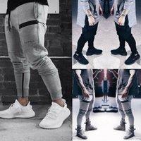 Новые мужские кроссовки брюки мужские фитнес спортивные штаны быстросохнущая дышащая колготки работающие беговые брюки случайные штаны
