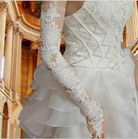 حار بيع 2020 قفازات الآداب مأدبة الزفاف بالجملة عالية الجودة الدانتيل طويل الجوف فستان الزفاف قفازات رخيصة