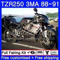 바디 광택 실버 핫 YAMAHA TZR250RR 용 RS RR YPVS TZR250 88 89 90 91 244HM.15 TZR-250 TZR250 3MA TZR 250 1988 1989 1990 1991 페어링 키트