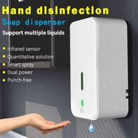 1500ML Touchless Handdesinfektion Maschine Automatische Schaumseifenspender Wand-Tropfen Alkohol Sprayer für Schule Flughafen Krankenhaus