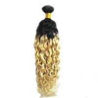 Бразильские кудрявые вьющиеся пучки человеческих волос 100% Remy наращивание волос 12-24inch пучки для волос