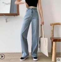 2020 primavera Nuova alta vita delle donne disegno allentato Palazzo jeans a gamba larga pantaloni lunghi pantaloni più SMLXLXXL3XL4XL dimensioni