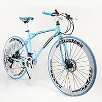 Adult Bicycle 26 Inch 21 Speed Double Disc Brake Students Mo...