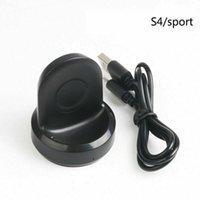 무선 충전 도크 크래들 충전기 SAMSUNG GEAR S4 S3 S2 ST2 스포츠 시계 USB 케이블 DHL 배송