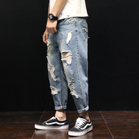 Idopy Fashion Men's Slim Fit Harem Jeans Ripped Distressed Holes Stretch Denim Pants Blue Vintage Washed Jean Pantalones para hombres