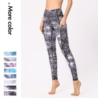 Lu Same Quality Good Fabric Women Yoga Lu Leggings Ladies Pr...