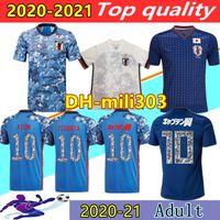 2020 2021 Japonya Futbol Forması Tayland 20/21 Kaptan Ozora Tsubasa 10 # Oliver Atom Minamino Kagawa Futbol Gömlek Karikatür Numarası Üniformaları