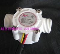 Su Akış Ölçer Sensörü Sayacı Göstergesi Debimetre Yakıt Havuzu Şamandıra Switch Hall Su Isıtıcıları G1 / 2 1-30L / Min DN15