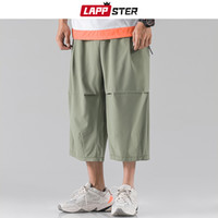 LAPPSTER Streetwear Harem Pants Men 2019 Summer Korean Style...
