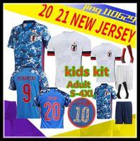 Kids Kit Away Jersey Giappone 2019 Tsubasa Soccer Jersey Giappone Coppa del Mondo Atom 19 20 Casa Away Kagawa Okazaki Hasebe Jerseys