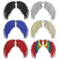 천사 날개 깃털 장식 조각 수 놓은 패브릭 대형 패치 33.5 * 32cm 골동품 의류 가방 장식 액세서리 DIY 골드 실버 아이언