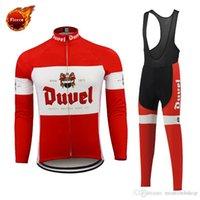 Duvel 맥주 겨울 2021 팀 사이클링 저지 19D 젤 패드 자전거 바지 Ropa Ciclismo 남자 열 양털 자전거 Maillot Culotte 의류