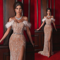 2020 Champagne Arabic Evening Dresses Off The Shoulder Feath...