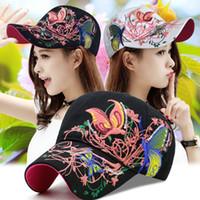 Мода-2018 Горячие продаж Женщина ВС Hat Регулируемая бейсболке цветок Butterfdery Шляпа для девочек лето Pearl Блестки Snapback