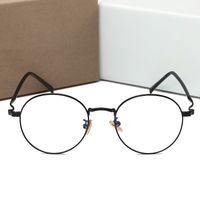Luxary- Nuevo diseñador de moda Gafas de vidrio liso con montura completa, modelo CD885208, gafas de protección de alta calidad con estuche original