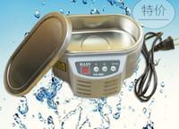 宝石類メガネのクリーニングのための超音波クリーナー600mlインテリジェントコントロール30W / 50Wデジタルミニ超音波洗浄機の浴