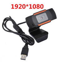 HD 웹캠 웹 카메라 30FPS 480P / 720P / 1080P PC 카메라 내장 사운드 흡수 마이크 USB 2.0 PC 노트북 용 컴퓨터 용 비디오 레코드