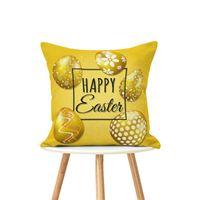 Nuevo 45 * 45 cm / 18 pulgadas Funda de almohada de Pascua Impresión de una cara Hogar Sofá Funda de almohada Cafetería personalizada Funda de almohada DH0834