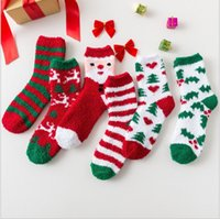 Christmas Warm Socks Winter Thickened Coral Velvet Soft Sock...