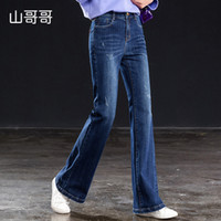 2019 New Top Quality Spring Autumn Women Full Length Loose F...