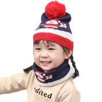 패션 - 어린이 크리스마스 트리 모자 스카프 어린이 편직 양모 만화 모자 무서 어린이 겨울 따뜻한 모자 크리스마스 파티 호의