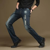 Mens Flared Jeans Pants Japan Fashion Work Flare Bootcut Jea...