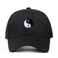 2019 new Gossip embroidery Baseball Cap Curved Bill Dad Hat ...