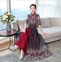 2019 Summer Vietnam Ao dai en mousseline de soie dentelle cheongsam Robe longue