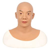 Realistico Halloween silicone maschera di protezione di pelle umana per Spoof Fantasia palle Masquerade Veste Transessuali Interprete Attore di film fase Prop