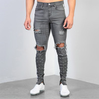 Jeans Skinny Ripped Destroyed Stretch Slim Fit Hop Pants Str...