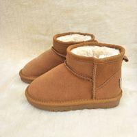 UGG Kar botları Kış Çocuk Pamuk ayakkabı Rahat, sıcak Yarım bot İnek Muscle Bebek ayakkabıları Çocuk çizmeler Siyah Kahverengi Gül 001