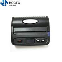 고품질 4 인치 블루투스 바코드 라벨 인쇄 휴대용 열 디지털 홀로그램 스티커 프린터 기계 HCC-L51
