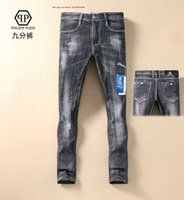 High Street Man Jeans Retro-Loch sticken Patch schlanke kleine gerade Kanister Cowboyhose