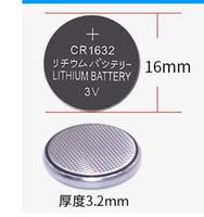 100% de véritables piles boutons CR1632 16 * 32mm 3V 300 mAh double batterie au lithium de puissance pour véhicule clé de contrôle DL1632 ECR1632 GPCR1632