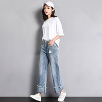 Fashionable Casual Nine- point Straight Pants Women Loose Hig...