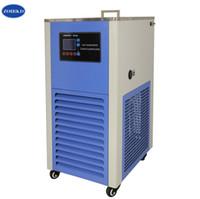 Alta Capacidad 20L Laboratorio de Reacción evaporador rotatorio cristal buque auxiliar Equipo de Laboratorio de baja temperatura de refrigeración de la bomba de circulación de líquido