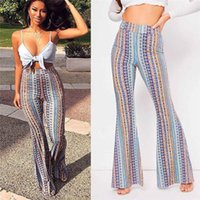Boho Flare Pants Women Striped Printed New High Elastic Waist Vintage Soft Stretch Ethnic Style Bell Bottom Hippie Pants